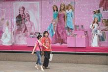 Corpo femminile e pubblicità
